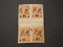 ARMENIA - 1919 STEMMA Sopr. 60su1,blocco Di Quattro Con Interspazio Di Gruppo.(soprast. Originali ). - Armenia