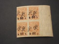 ARMENIA - 1919 STEMMA Sopr. 60su1,blocco Di Quattro.(soprast. Originali ). - Armenia