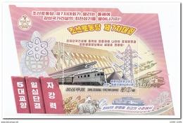 Noord Korea 2016, Postfris MNH, TRAIN / WINDMILL / POWER MAST / DAM - Korea (Noord)