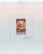 Epreuve D'Artiste Signee Signed Proof Ministerdruck ** 1970 - Karl MARX - Congo - Brazzaville