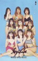 Télécarte Japon EROTIQUE (6117) EROTIC * SOPHIA *  Japan * TK *  BATHCLOTHES * FEMME * SEXY LADY - Moda