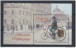 """Österreich 2016: Block"""" Fahrrad Briefeinsammler""""  Gestempelt (siehe Foto/Scan) - 2011-... Gebraucht"""