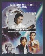 Star Wars Princess Leia - Film