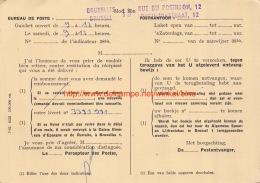 Dienst Van De Spaarkas En Van De Verzekeringskas - Bericht - Banques