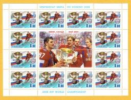 RUSSIE RUSSIA 2008, HOCKEY SUR GLACE, 1 Feuillet / Sheetlet De 12 Valeurs, NEUFS / MINT. R2008bob - 1992-.... Federazione