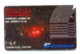 Ukraine (008-Ivano-Frankivsk ) Crimean Observatory Puzzle 1 .90 Min Prom - Ucraina