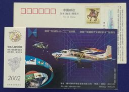 China 2002 Hafei Aviation Company Postal Stationery Card Y12 General-purpose Airplane And Z9 Series Armed Helicopter - Helikopters