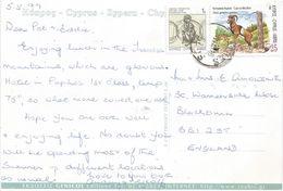 Cyprus 1999 Paphos WWF Mouflon Viewcard - W.W.F.
