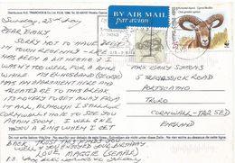 Cyprus 1999 Larnaca WWF Mouflon Viewcard - W.W.F.