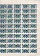 1944 100 Ans Du Service Postal Ambulant, Feuille De 50x  609**, Cote 100 € - Feuilles Complètes