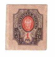 Russia // Ural OGB 1 Ruble - Russia