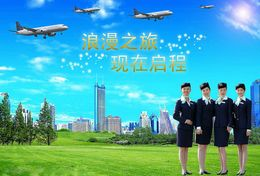 T80-086  ]  Flight Attendants Air Attendants Stewardesses Hostesses Cabin Crew , China Pre-paid Card, Postal Stationery - Jobs