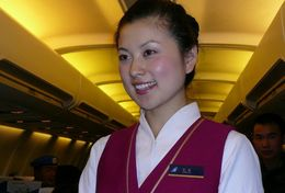 T80-095  ]  Flight Attendants Air Attendants Stewardesses Hostesses Cabin Crew , China Pre-paid Card, Postal Stationery - Jobs
