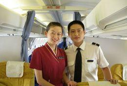 T80-096  ]  Flight Attendants Air Attendants Stewardesses Hostesses Cabin Crew , China Pre-paid Card, Postal Stationery - Jobs