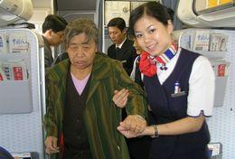 T80-098  ]  Flight Attendants Air Attendants Stewardesses Hostesses Cabin Crew , China Pre-paid Card, Postal Stationery - Jobs