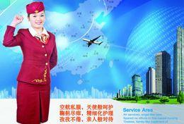 T80-099  ]  Flight Attendants Air Attendants Stewardesses Hostesses Cabin Crew , China Pre-paid Card, Postal Stationery - Jobs