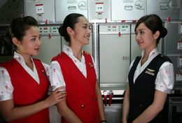T80-127 ]  Flight Attendants Air Attendants Stewardesses Hostesses Cabin Crew , China Pre-paid Card, Postal Stationery - Jobs