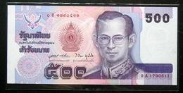 Thailand Banknote 500 Baht Series 14 P#103 SIGN#64 Beginning Prefix 0Aก UNC - Thailand