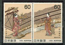 Japon ** N°   1371/1372 - Tableaux - Unused Stamps