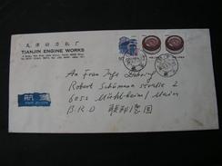 China Cv. 1993 - 1949 - ... République Populaire