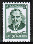 RU 1982 MI 5168 ** - 1923-1991 USSR