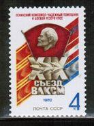 RU 1982 MI 5170 ** - 1923-1991 USSR