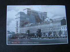 Eussland Moskau 1959 - Russia