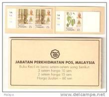 MALAYSIA 1991 Booklet Agro Rubber,Pepper Selangor 60c (10c X 3,15c X 2) MNH - Malaysia (1964-...)