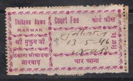 AUWA  Thikana  JODHPUR State  4A  Court Fee  Type  50   # 97922   Inde Indien  India Fiscaux Fiscal Revenue - Ohne Zuordnung