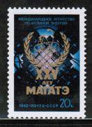 RU 1982 MI 5208 ** - 1923-1991 URSS