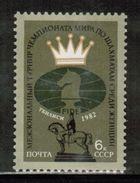 RU 1982 MI 5209 ** - 1923-1991 USSR