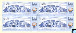 Sri Lanka Stamps 2017, UN Vesak Day, Yungang Grottoes, China, Buddha, Buddism, MNH - Sri Lanka (Ceylon) (1948-...)