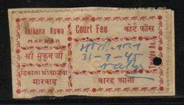 AUWA  Thikana  JODHPUR State  12A  Court Fee  Type  50   # 97800   Inde Indien  India Fiscaux Fiscal Revenue - Ohne Zuordnung