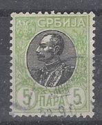 Serbia 1905  King Peter I (o) Mi.85 - Serbia