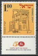 ISRAEL 1970 MI-NR. 490 A ** MNH - Ongebruikt (met Tabs)