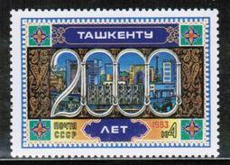 RU 1983 MI 5254 ** - Unused Stamps