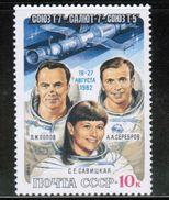 RU 1983 MI 5256 ** - 1923-1991 USSR