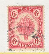 Kedah 31   (o)   Wmk 4  Script CA  1921-36  Issue - Kedah