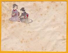 Papier Chinois -  Enveloppe Format 12 X 9,5 Cm - Paille De Riz - Illustrée à La Main - Japon Japan ?  - Ca - Chinese Papier