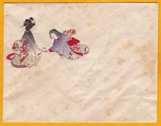 Papier Chinois -  Enveloppe Format 12 X 9,5 Cm - Paille De Riz - Illustrée à La Main - Japon Japan ?  - Cb - Chinese Papier