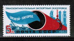 RU 1983 MI 5325 ** - Unused Stamps