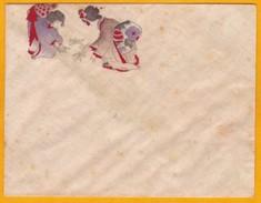 Papier Chinois -  Enveloppe Format 12 X 9,5 Cm - Paille De Riz - Illustrée à La Main - Japon Japan ?  - Cc - Papel Chino