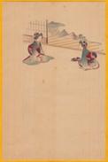 Papier Chinois -  Double Feuille ( 4 Pages )  Papier à Lettre - Paille De Riz - Illustrée à La Main - Japon Japan ? - Db - Chinese Papier