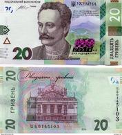 Ukraine - 20 Hryven 2016 UNC 160 Years Ivan Franko Commemorative Lemberg-Zp - Ucraina