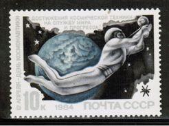 RU 1984 MI 5375 ** - Unused Stamps