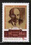 RU 1984 MI 5393 ** - 1923-1991 USSR