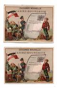 Chicorée Casiez-Bourgeois.Cambrai. 2 Chromos Identiques. - Altri