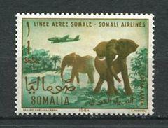 SOMALIE 1964 - Yvert A 30 - Elephant (Seul De La Serie) - Neuf * (MLH) Avec Trace De Charniere - Somalia (1960-...)