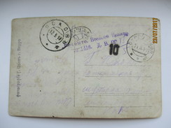 1917 RUSSIA WW I MILITARY FIELPOST POSTAGE DUE !! , CENSORED , WERRO TO PSKOV   , 0 - 1857-1916 Empire
