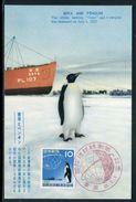 Japon - Carte Maximum 1957 - Oiseau - Cartes-maximum